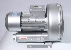 漩涡式鼓风机单相电与三相电有什么区别