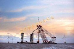 中交三航局海上风机首例浅滩安装顺利完